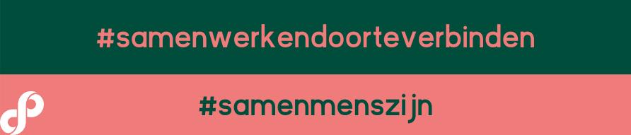 Banner SDO